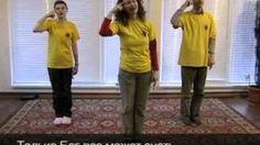 детские христианские песни с аккордами, словами, движениями.