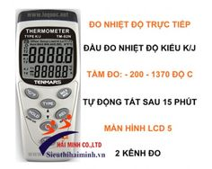 Tenmars Led Temperature Humidity Monitor Tm-185 Attractive And Durable Tools