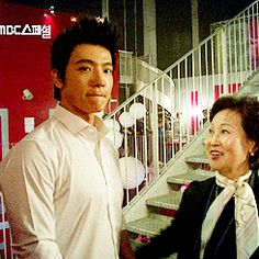 Donghae getting embarrassed while talking to his mommy. Awwww, baby!