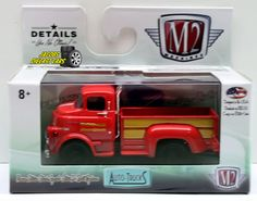 1:64 M2 MACHINES AUTO-TRUCKS RELEASE 38 - 1958 DODGE COE TRUCK #M2Machines #Dodge
