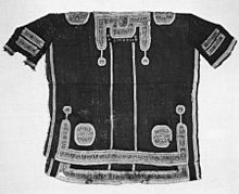 Byzantine tunic | Wool Coptic - Byzantine tunic, small enough for a child (6th century ...