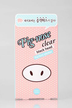 Holika Holika Pig-Nose Clear Blackhead Perfect Sticker - Urban Outfitters
