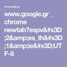 www.google.gr _ chrome newtab?espv=2&es_th=1&ie=UTF-8
