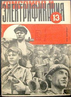 """KOMSOMOL I ELEKTRIFIKATSIYA (""""Komsomol and Electrification""""). Magazine. 1932 No. 13. Constructivism (Rodchenko-Klutsis style)."""
