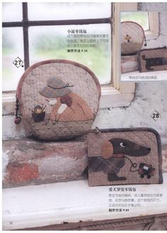 #ClippedOnIssuu from Fabric02 060