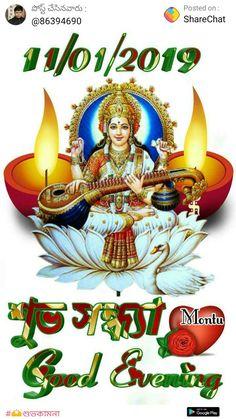 Durga, Bowser, Fictional Characters, Art, Kunst, Fantasy Characters, Art Education, Artworks
