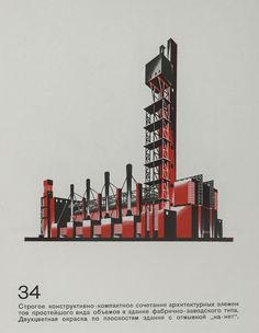 Constructivism Architecture, Russian Constructivism, Composition Art, Architecture Old, Geometric Art, Willis Tower, Graphic Design, City, Drawings