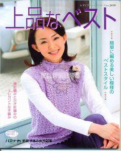 """Album «tricoter 25"""" / japon / Discussion sur LiveInternet -. Russes Diaries de services en ligne"""