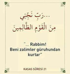 Allah, Arabesque