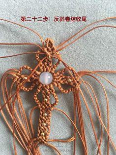 斜卷结基础之十字架 第23步