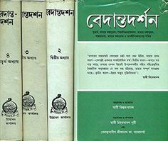 Books type pdf columbine pdf epub mobi by dave cullen online image result for darshan books in bengali pdf fandeluxe Gallery