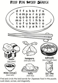 Dover Publications: Japan Activity Page Japan For Kids, Learn Japan, Bold Words, Japanese Party, Japanese Language Proficiency Test, Japan Architecture, World Thinking Day, Magic Treehouse, Dover Publications