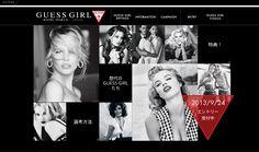 GuessGirlModel SearchJapan.png