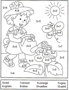 math coloring worksheet addition for easter Math Coloring Worksheets, Preschool Learning, Kindergarten Worksheets, Teaching Math, Preschool Activities, Math Addition, 1st Grade Math, Homeschool Math, Math For Kids