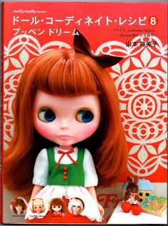 Free Copy of Book - Doll Coordinates No. 8