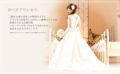 Rose princess wedding dress by Tokyo Disneyland