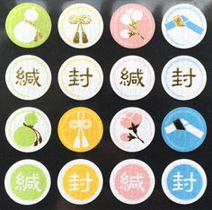 Kanji Stickers  Traditional Japanese Stickers by FromJapanWithLove