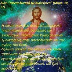 Jesus Quotes, Holy Quotes, I Pray, Word Of God, Jesus Christ, Prayers, Words, Movies, Movie Posters