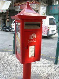 Macau has cool mailboxes. I will use one to send postcards to my friends and family in the US telling them about all the fun I'm having in Macau.
