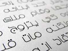 Image result for arabic serif design