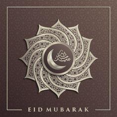 Eid mubarak islamic background with beau. Eid Mubarak Photo, Eid Mubarak Images, Ramadan Background, Festival Background, Gold Lanterns, Lanterns Decor, Islamic Decor, Islamic Art, Ramadan Celebration