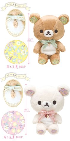 ♥ little bird ♥, iyru: Oh my, these rilakkuma's are abolutely. Kawaii Plush, Cute Plush, Kawaii Cute, Kawaii Stuff, Rilakkuma, Cute Stuffed Animals, Cute Animals, All Things Cute, Plush Dolls