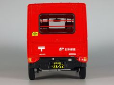 SUBARU SAMBER Post Car 1/24