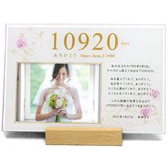 サンクスプレート|商品画像1|結婚式演出の手作りアイテム専門店B.G.