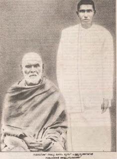 Sree Narayana Gurudevan and Sahodaran Ayyappan