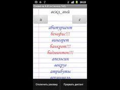 Back to school: Android для школьников и студентов - ITC.ua