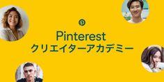Pinterest Japan, No Worries, The Creator, Sayings, Learning, Celebrities, Blog, Movie Posters, Design
