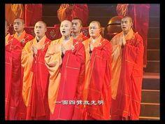 《靈山梵音》江蘇佛教梵唄音樂會