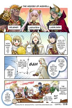 Fire Emblem Heroes Wiki, News, Database, and Community for the Fire Emblem Heroes Player. Fire Emblem Fates, Fire Emblem Awakening, Cute Games, Funny Games, Heroes Wiki, Fire Emblem Characters, Good Advertisements, The Life, Funny Comics