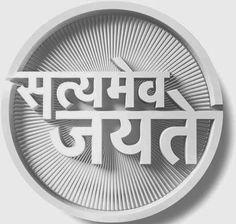 Satyamev Jayate logo