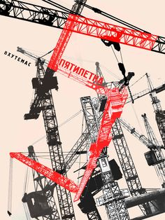 I chose this piece the repeated pattern of the construction cranes in black and red is effective in drawing the eye. It is again, quite simple. It is especially pretty where the images overlap.