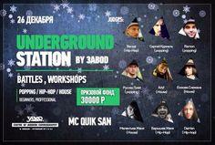UNDERGRОUND STATION by ЗАВОD http://dancezavod.ru  #назаводе #undergroundstation #dozado #дозадо #urbandance