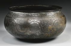 A Safavid tinned-copper bowl, Persia, 16th century | Lot | Sotheby's
