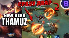 8 Minsitthar Mobile Legends Ideas Mobile Legends Mobile Legend Wallpaper Alucard Mobile Legends