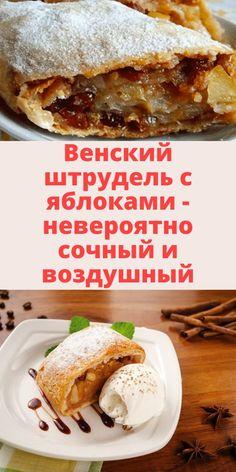 No Cook Meals, Recipies, Meat, Cooking, Food, Bakken, Recipes, Beef, Baking Center