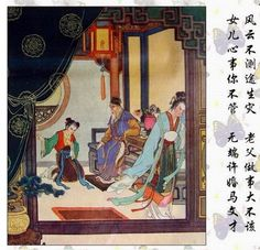 When Zhu Yingtai rushed home, she only found her father was as healthy as a bull and as happy as a clam. He accepted a marriage offer for his daughter from a local governor's family.