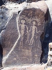 Ancient Mysteries, Ancient Artifacts, Native Art, Native American Art, Ancient Aliens, Ancient History, Cave Drawings, Aboriginal Artwork, Old Art