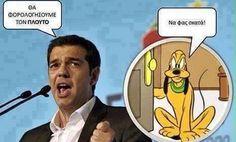 αστειες εικονες τσιπρας - Αναζήτηση Google Greek Memes, Funny Greek, Greek Quotes, Big Cats Art, Funny Jokes, Hilarious, Try Not To Laugh, Jokes Quotes, True Words