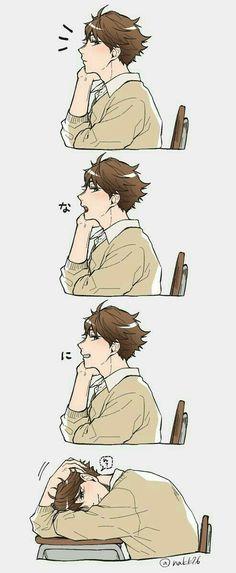 Haikyuu Manga, Manga Anime, Haikyuu Funny, Me Anime, Haikyuu Fanart, Fanarts Anime, Anime Characters, Oikawa X Iwaizumi, Iwaoi