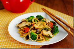 Chicken Lo Mein. We made this tonight, but excluded the oyster sauce, broccoli, and onions (we also used a slightly different noodle type - but same basic dish!). It was wonderful!