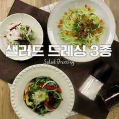 Salad Dressing, Food Plating, Japchae, Cooking Recipes, Ethnic Recipes, Recipes, Chef Recipes, Salad Dressings
