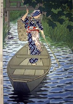 Kvinna i båt (Woman in boat), by Kasamatsu Shiro (1898-1991)