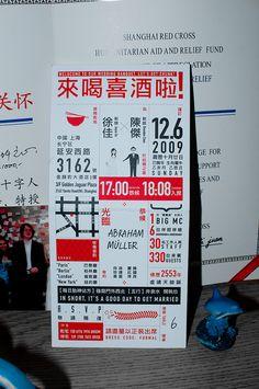 Chinese wedding invitation by brennuskrux, via Flickr