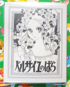 A stationery post-it memo notes for The Rose of Versailles anime. The illustration of Marie Antoinette is by the famous shojo manga artist, Riyoko Ikeda.