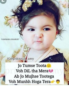 #Ånam khan*** Attitude Quotes For Girls, Girl Attitude, Beautiful Fantasy Art, Queen Quotes, Abs, Girly, Feelings, Funny, Waiting
