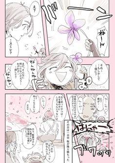 おお!ねん和泉!